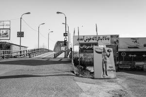 Iran, Anzali Port, 2011